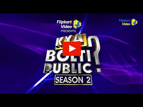 Flipkart Video?blur=25