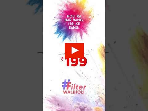 #FilterWaliHoli campaign?blur=25