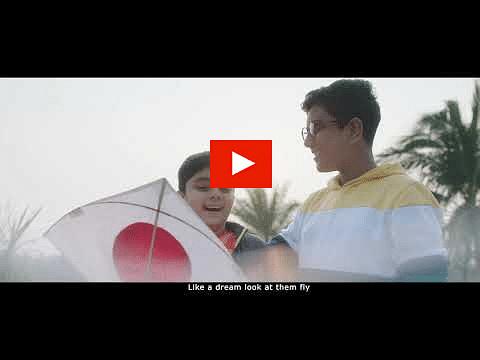 Tata Wiron - Kites of Hope?blur=25