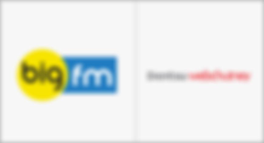 WebchutneyBigFM