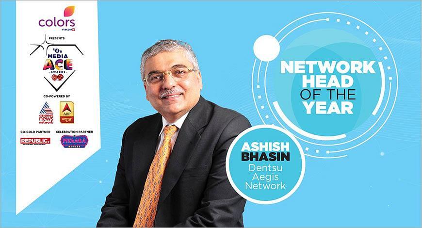 ashish bhasin mediaace?blur=25