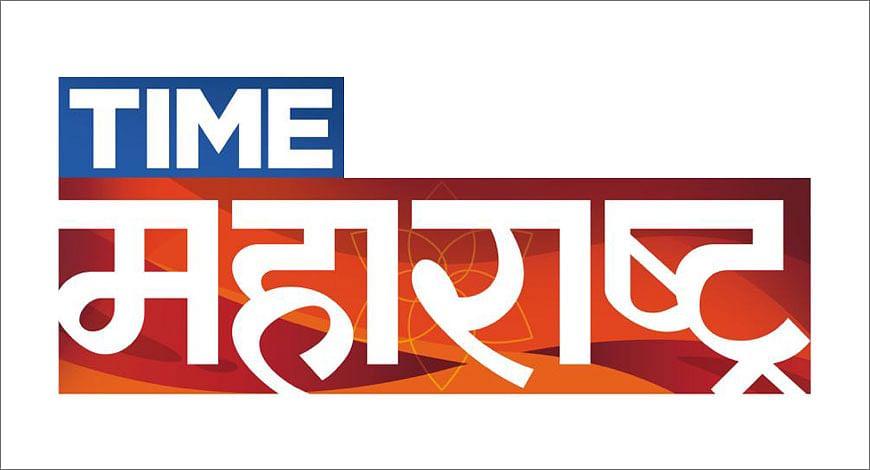 Time Maharashtra?blur=25