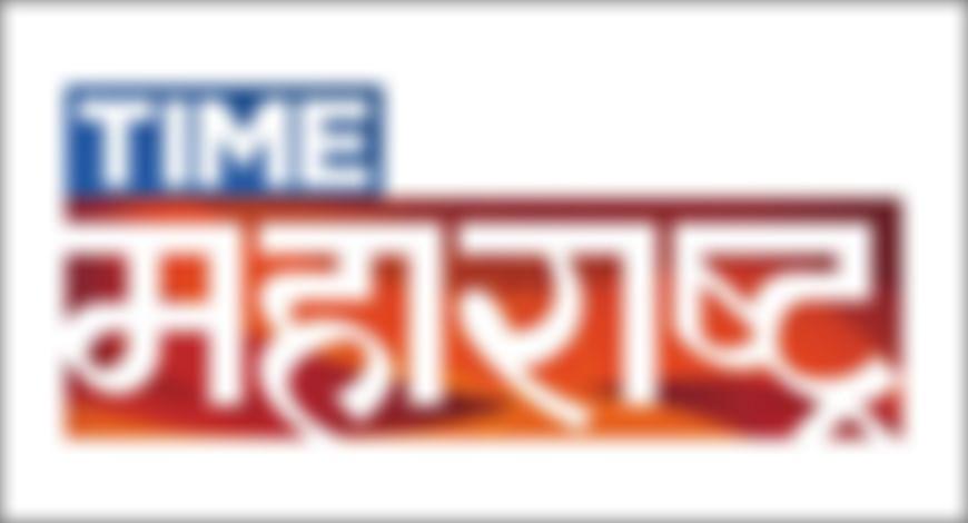 Time Maharashtra
