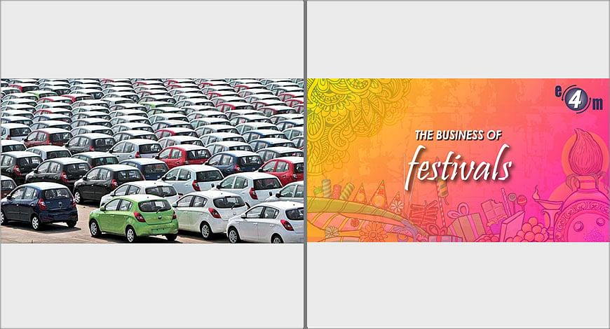 automobilefestival?blur=25