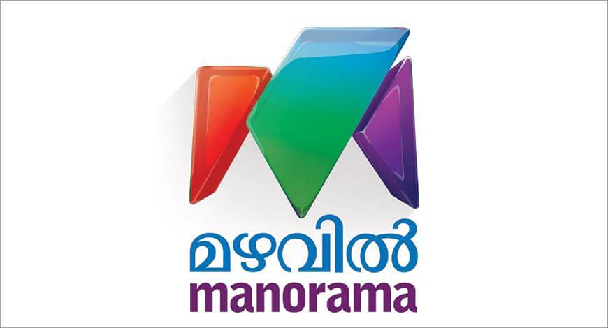 Mazhavil Manorama?blur=25