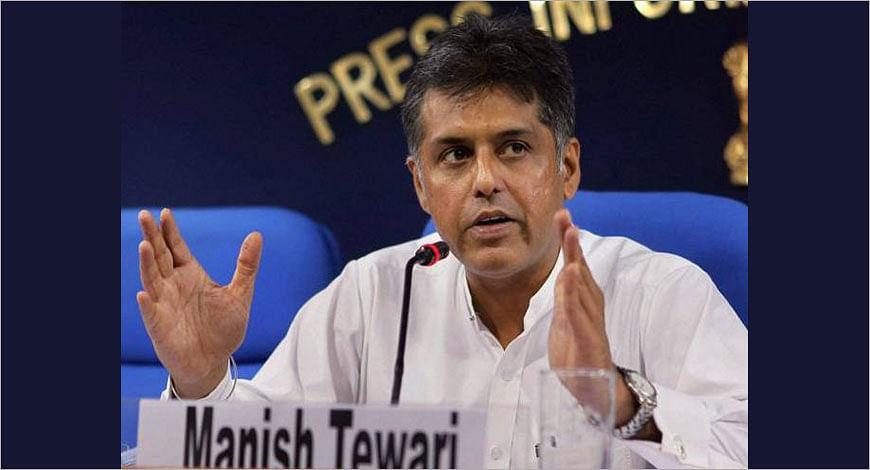 Manish Tewari?blur=25