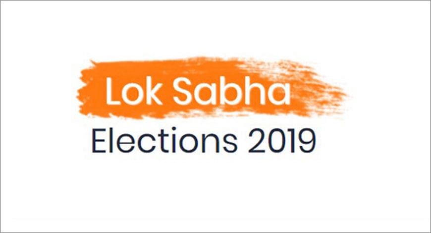 LokSabhaElections?blur=25