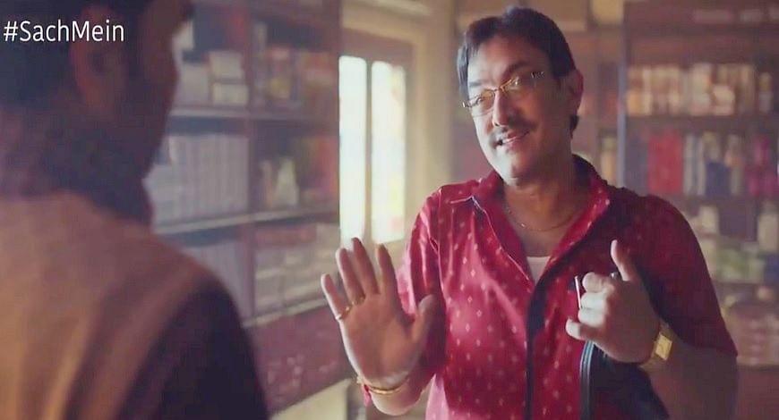 AamirKhanSachMein?blur=25