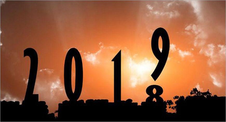 2019?blur=25