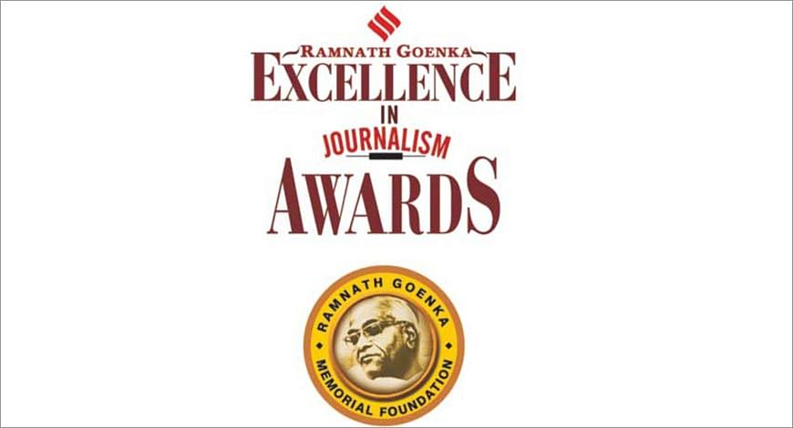 goenka awards?blur=25