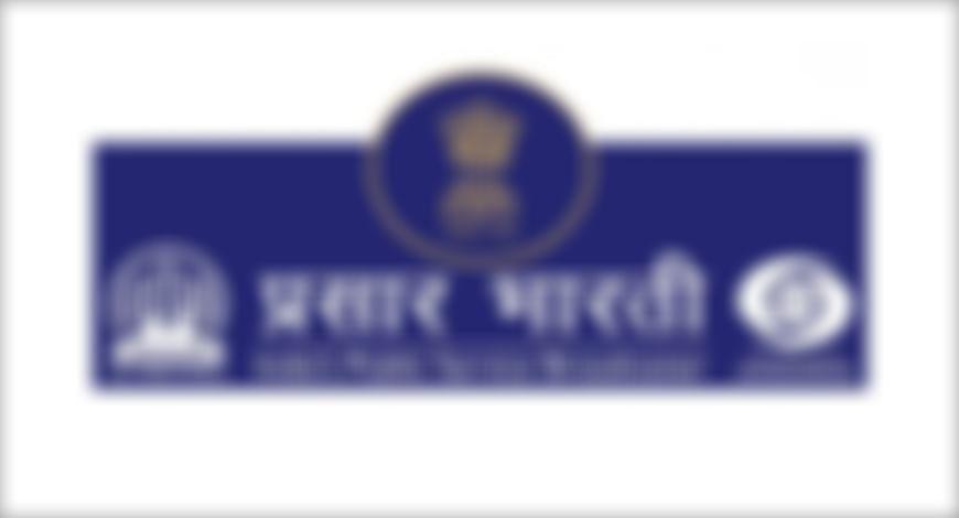 PrasarBharati1