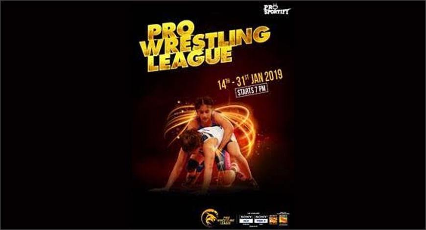 wrestling?blur=25