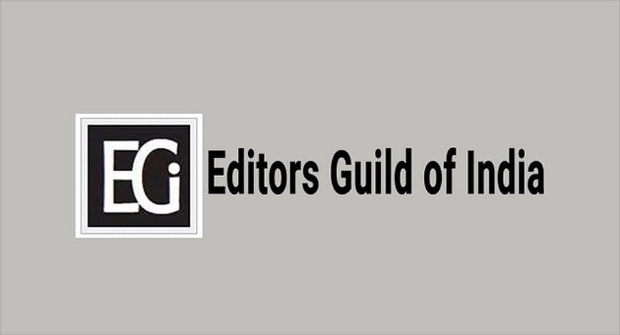 EditorsGuildofIndia?blur=25