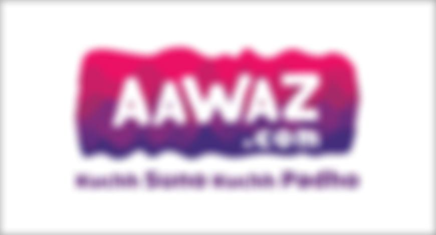 Aawazlogo