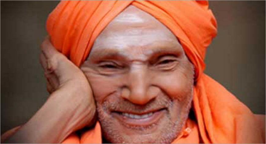 Shivakumar Swami?blur=25