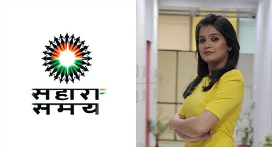 Swati Kumar?blur=25