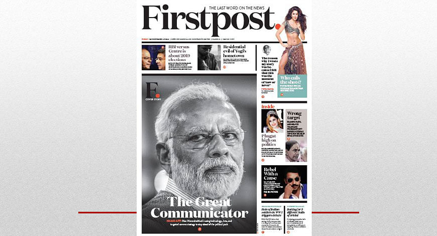 firstpost?blur=25