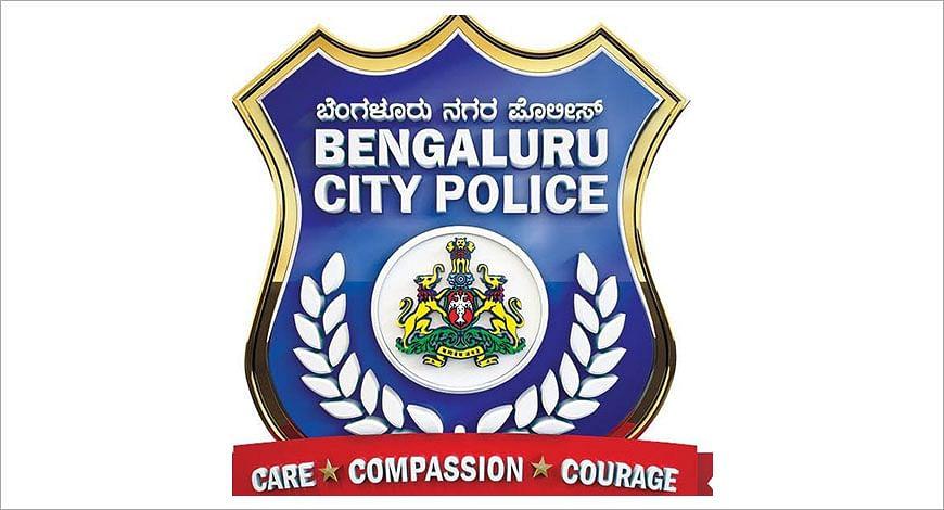 Bengaluru Police?blur=25
