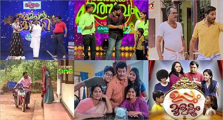 Comedy Malayalam?blur=25
