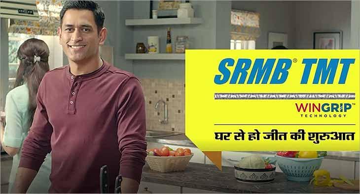 SRMB Steel MS Dhoni?blur=25