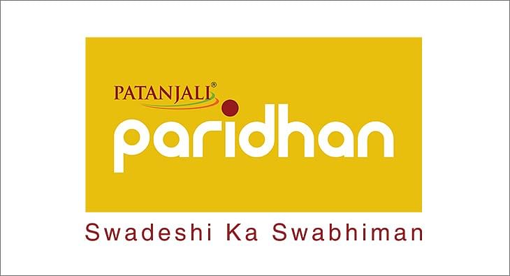 Patanjali Paridhan?blur=25