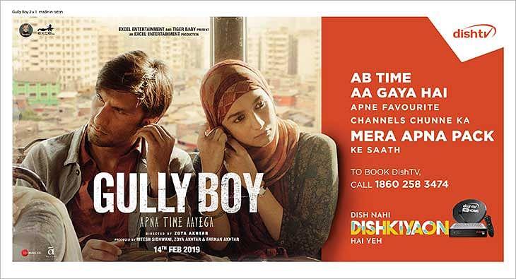 Gully Boy?blur=25