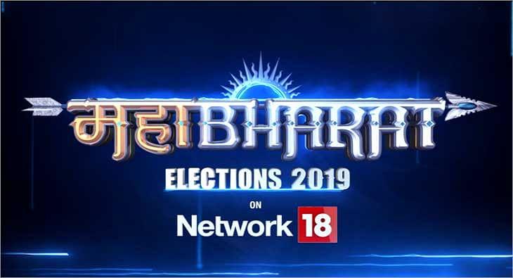 Network18Mahabharat?blur=25
