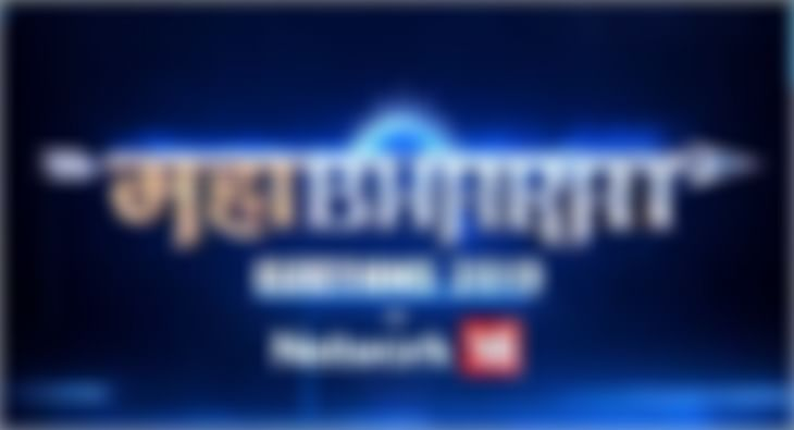Network18Mahabharat