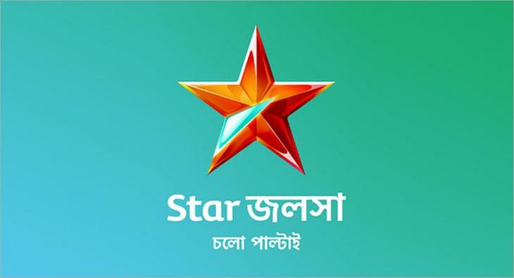 Star Jalsha?blur=25
