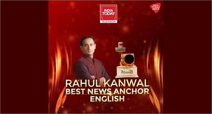 Rahul Kanwal enba?blur=25