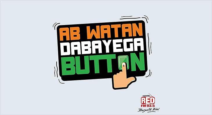 Ab Watan Dabayega Button?blur=25