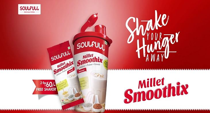 SoulfullSmoothix?blur=25
