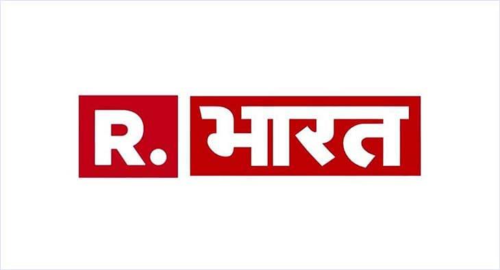 R Bharat?blur=25