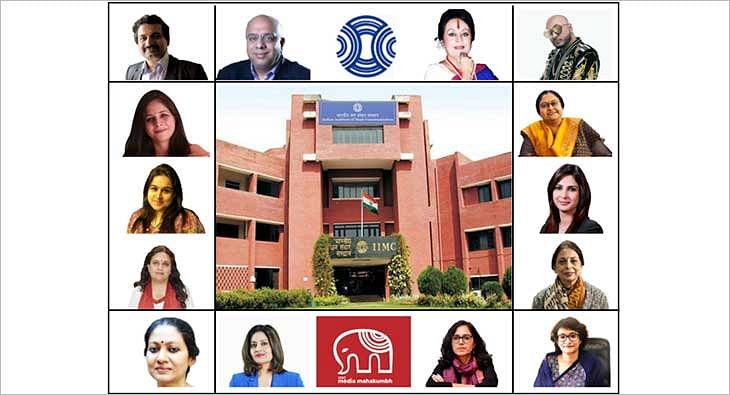IIMC Media Mahakumbh?blur=25