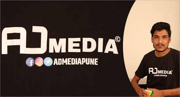 Akshay Girme AdMedia?blur=25