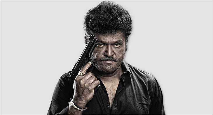 Jaggesh?blur=25