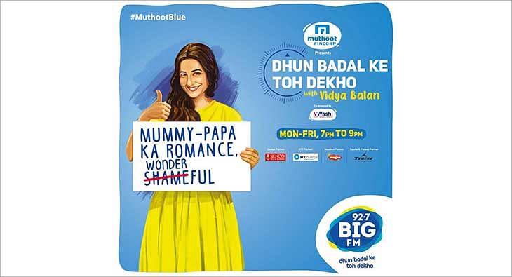 Dhun Badal ke toh Dekho with Vidya Balan?blur=25