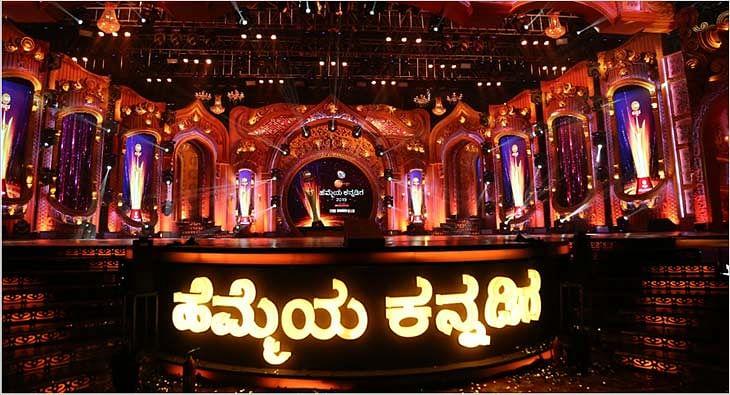 Zee Kannada Hemmeya Kannadiga 2019?blur=25