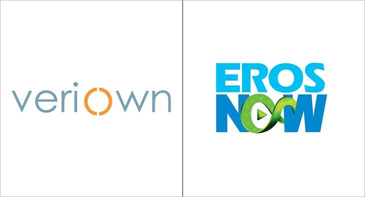 eros now veriown?blur=25