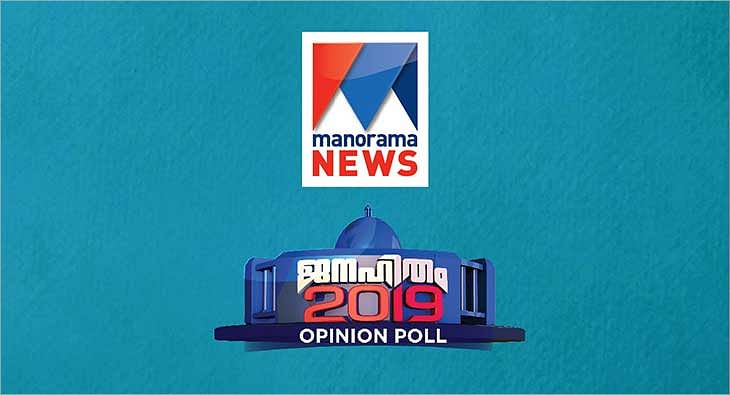 Manorama?blur=25