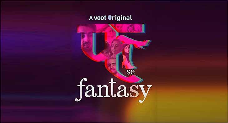 Fuh Se Fantasy?blur=25