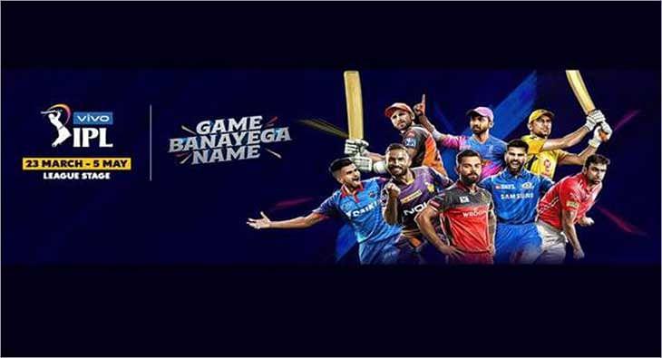 Star IPL?blur=25