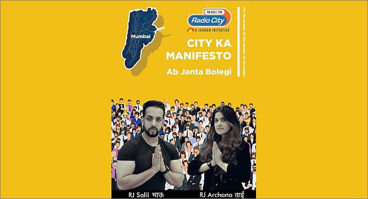 City Ka Manifesto?blur=25