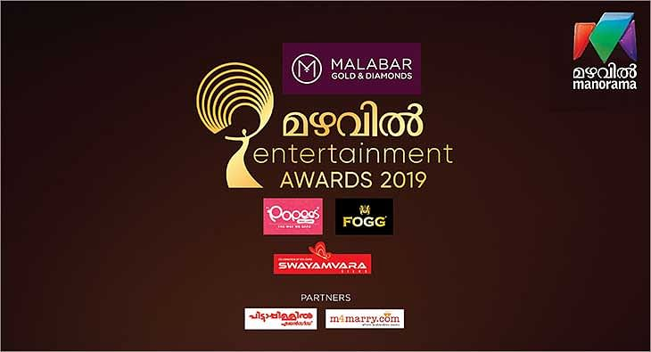 Mazhavil Entertainment Awards 2019?blur=25