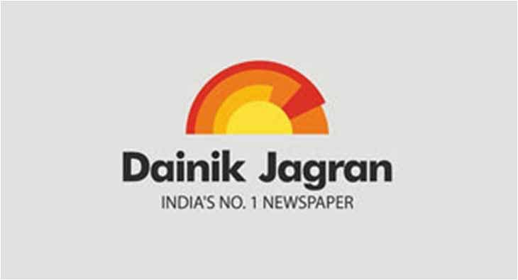 Dainik Jagran?blur=25