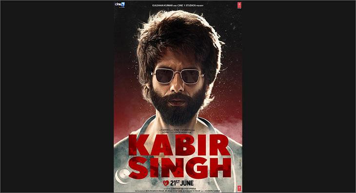 Shahid Kapoor Kabir Singh?blur=25