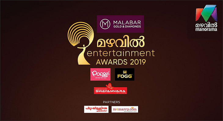 Mazhavil Manorama Awards?blur=25