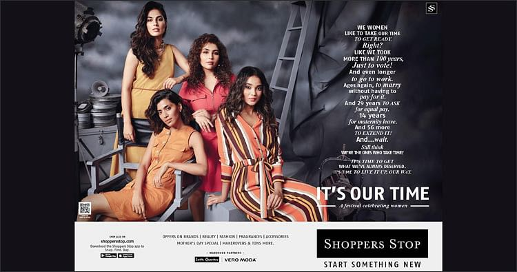 Shoppers Stop?blur=25