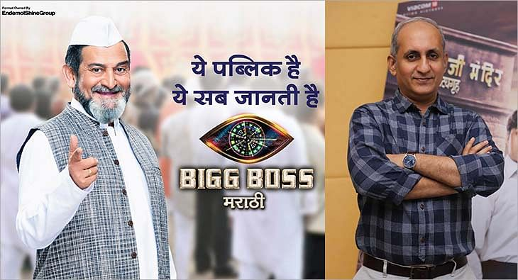 Bigg Boss Nikhil Sane?blur=25
