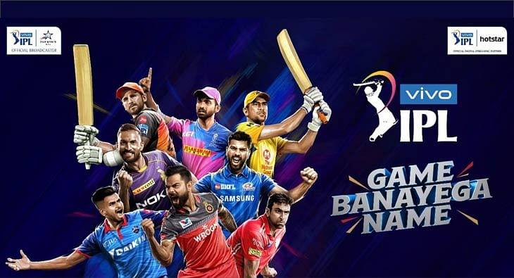 VIVO IPL 2019?blur=25